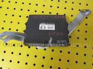 Блок управления abs на Toyota Camry ACV30 2AZ-FE