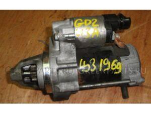 Стартер на Honda Fit GD2 L13A