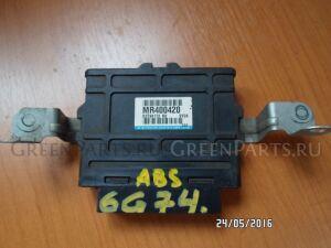 Блок abs на Mitsubishi Pajero V65W/V75W MR400420