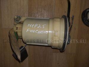 Топливный насос на Toyota Funcargo NCP25 1NZ