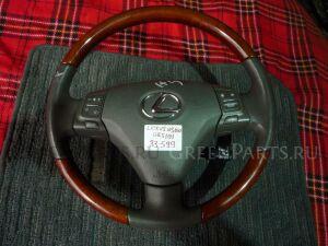 Руль на Lexus GS350 GRS191 2GRFSE