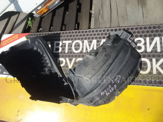Подкрылок на Mazda Axela BLEFP