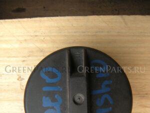 Крышка топливного бака на Toyota Wish ZNE10,ZNE14,ANE10,ANE11 1ZZ