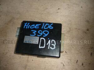Электронный блок на Toyota Hiace KZH106 1KZ TE 88650-26060