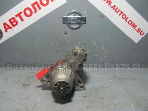 Стартер на Nissan Serena C23 CD20