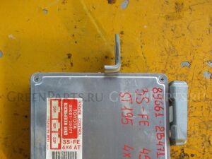 Блок efi на Toyota Caldina ST195 3SFE 896612B471