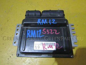 Блок управления efi на Nissan Liberty RM12 QR20-DE 009033