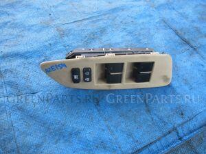 Блок управления стеклоподъемниками на Toyota Blade AZE154