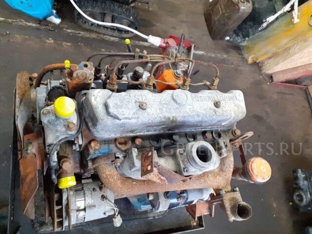 Двигатель sd22 Nissan