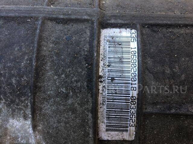 Кпп автоматическая на Bmw X5 E53 N62B44 4332384