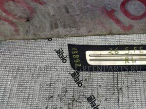 Накладка на порог на Hyundai Santa Fe CM D4EB 858752B000