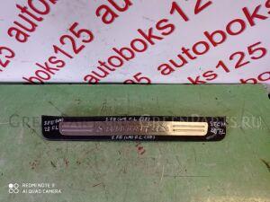 Накладка на порог на Hyundai Santa Fe CM D4EB 858712B000