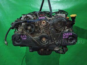 Двигатель на Subaru Impreza GG2, GG3, GD2, GD3 EJ152DX4AE