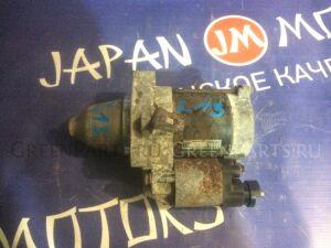 Стартер на Honda Fit GD1 L13A 31200PWA901