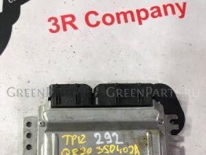 Блок управления двигателем на Nissan Primera P12, QP12, TP12, WTP12 F9Q, QG16DE, QG18DE, QR20DE, YD22DDT A56-T12