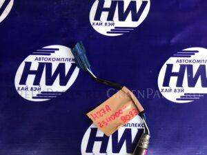Лямбда-зонд на Suzuki Grand Escudo TX92W H27A 234000-9033