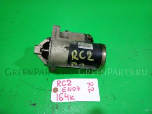 Стартер на Subaru R2 RC2 EN07