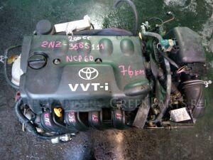 Двигатель на Toyota Ist NCP60 2NZ-FE 3585111