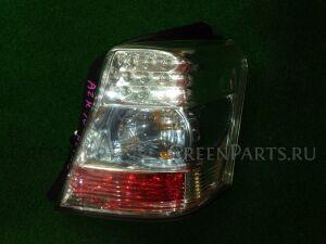 Стоп-сигнал на Toyota Sai AZK10 2AZ-FXE 75-13