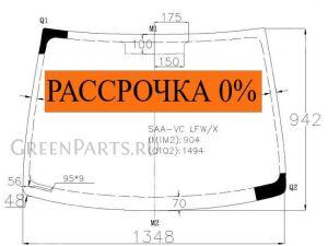 Стекло лобовое на Honda Fit GD1 L13A 73111-SAA-000