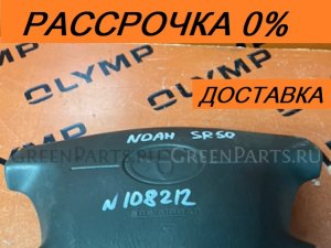 Подушка безопастности на руль на Toyota Noah SR50 3S-FE 45130-28350-B0