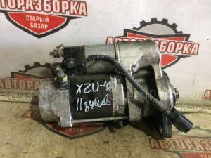 Стартер на Toyota Dyna XZU421 S05D 28100-78071