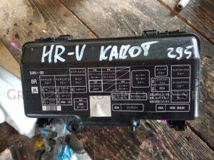 Блок предохранителей на Honda HR-V GH4, GH3, GH2, GH1 D16A 38250-S4N-J01