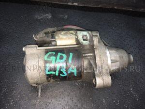 Стартер на Honda Fit GD1 L13A 428000-2060, 31200REJW01