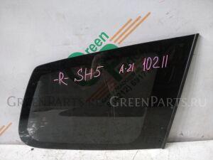 Стекло собачника на Subaru Forester SH5 EJ20