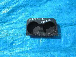 Подстаканник на Honda HR-V GH1,GH2,GH3,GH4 D16A
