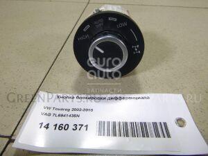 Кнопка на VW Touareg 2002-2010 7l6941435n
