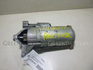 Стартер на Peugeot partner (m59) 2002-2012 5802CP