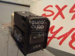 Кнопка на Suzuki SX4 2006-2013 3779079J00