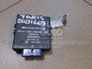 Реле на Toyota Yaris 1999-2005 828100D010
