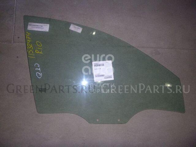 Стекло двери на Kia RIO 2005-2011 4426RGNH5FD