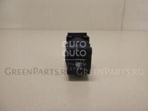 Кнопка на Skoda SuperB 2002-2008 3U095983301C
