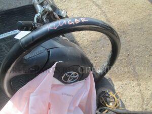 Руль на Toyota Kluger