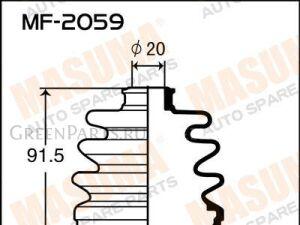 Пыльник привода на Mazda 3