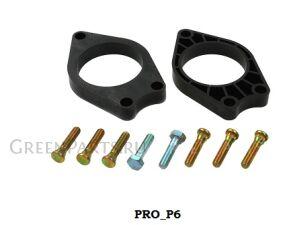 Проставка на Toyota Vista Ardeo SV50, SV55, AZV50, AZV55, ZZV50 PRO_P6