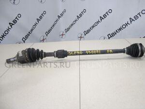Привод на Toyota SCP90 130 071