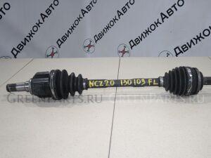 Привод на Toyota NCZ20 130 109