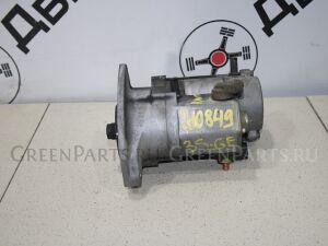 Стартер на Toyota 3S-GE 210 849
