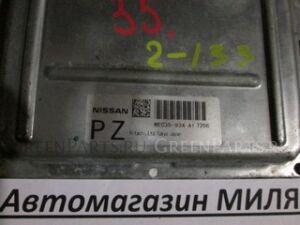 Блок efi на Nissan Fuga PY50 VQ35DE MEC35934