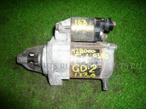 Стартер на Honda Fit GD2 L13A 428000-0350