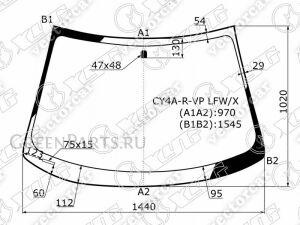 Стекло лобовое на Mitsubishi Lancer CX3A;CX4A;CX5A;CY1A;CY2A;CY3A;CY4A;CY8A Пятак