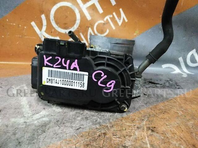 Дроссельная заслонка на Honda Accord CL9 K24A