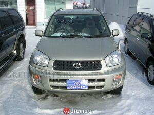 Кронштейн бампера на Toyota Rav4 ACA20W