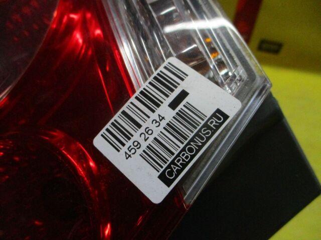 Стоп на Honda Fit Aria GD9 P5512