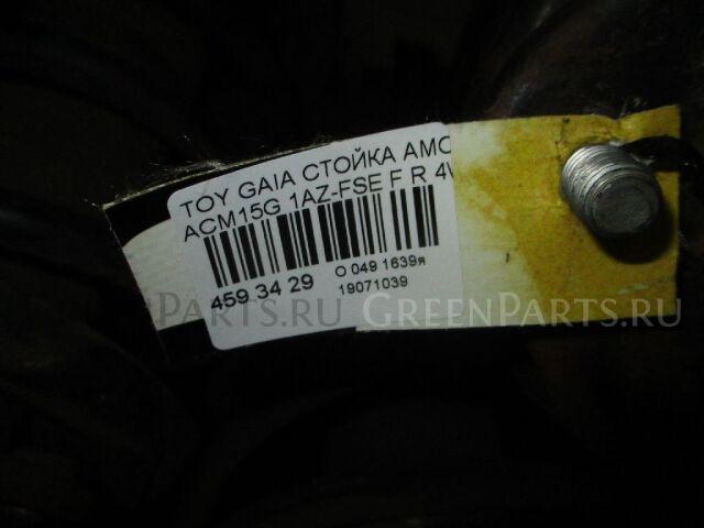 Стойка амортизатора на Toyota Gaia ACM15G 1AZ-FSE