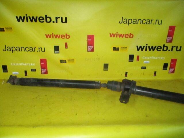 Кардан на Nissan Wingroad WHNY11 QG18DE